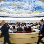 Primera Asamblea de la ONU sobre el Medio Ambiente