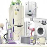 ¿ Sabes cuanta energía consumen tus electrodomésticos?