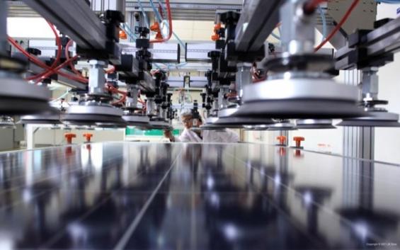 Fabrica de Paneles Solares