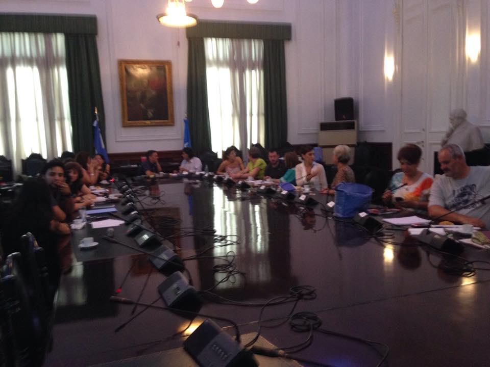 Rectorado de la Universidad de buenos Aires
