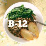 Alimentación vegana y vegetariana:  ¿ Que es la vitamina B12?